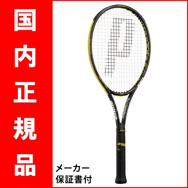 プリンス(Prince)テニスラケット ビースト オースリー 98(BEAST O3 98)7TJ066 ※スマートテニスセンサー対応モデル