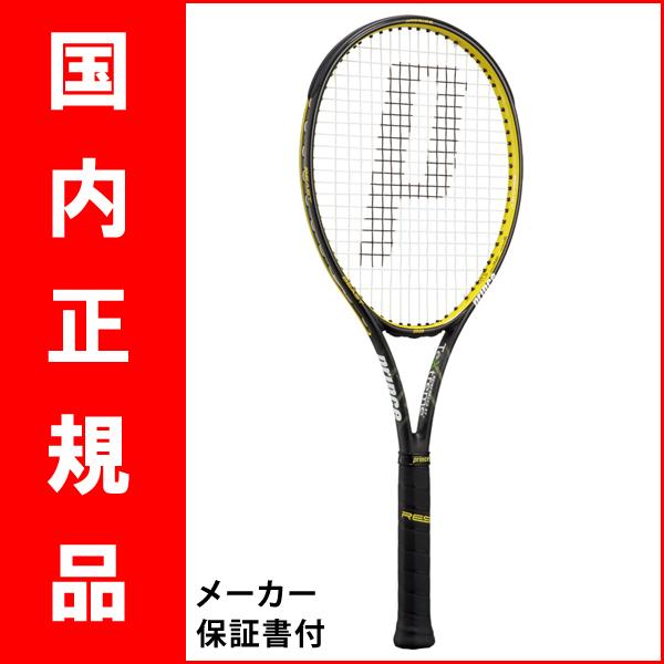 プリンス(Prince)テニスラケット ビースト 98(BEAST 98)7TJ067 ※スマートテニスセンサー対応モデル