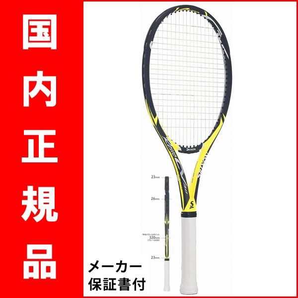 テニスラケット スリクソン(SRIXON) REVO CV3.0(レボ CV3.0)SR21802 ※スマートテニスセンサー対応