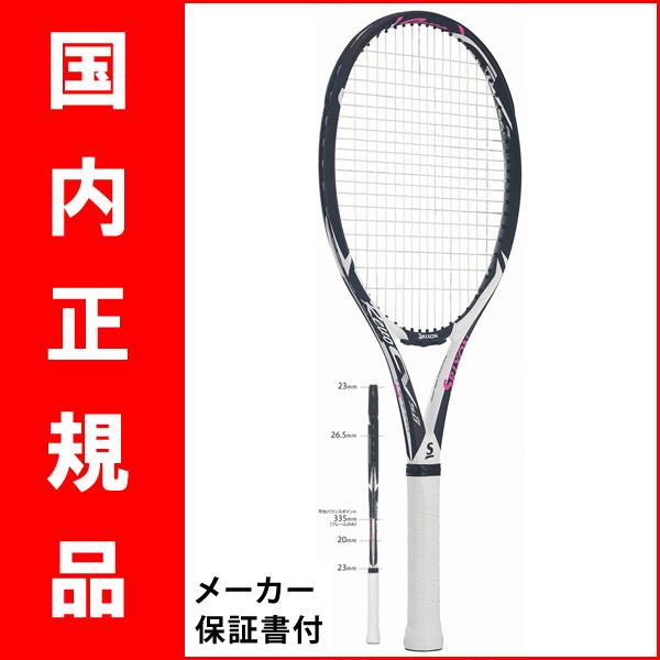 テニスラケット スリクソン(SRIXON) REVO CV5.0 OS(レボ CV5.0 OS)SR21804 ※スマートテニスセンサー対応