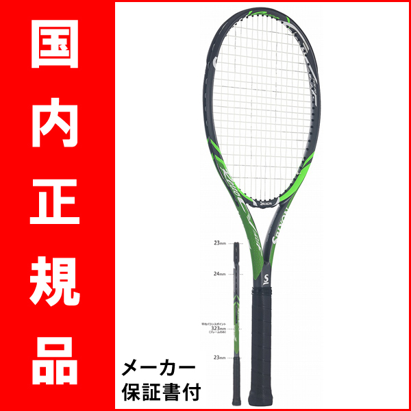 テニスラケット スリクソン(SRIXON) REVO CV3.0 F-TOUR(レボ CV3.0 F-TOUR)SR21805 ※スマートテニスセンサー対応