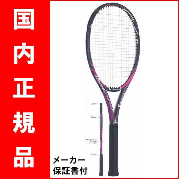 テニスラケット スリクソン(SRIXON) REVO CV3.0 F-LS(レボ CV3.0 F-LS)SR21807 ※スマートテニスセンサー対応