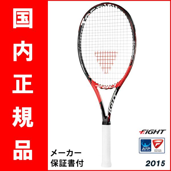 【国内正規品:メーカー保証書付だから安心】テクニファイバー(Tecnifibre)テニスラケット T-FIGHT280