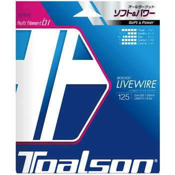 トアルソン(TOALSON)ストリング バイオロジック・ライブワイヤー(BIOLOGIC LIVEWIRE)125/130mm 22張りボックス