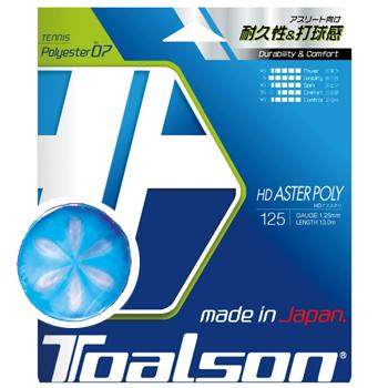 アスリート向け耐久性 打球感 トアルソン TOALSON 物品 祝開店大放出セール開催中 ストリング HDアスタポリ POLY ASTER HD 1.30mm 1.25
