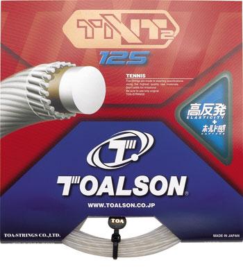トアルソン(TOALSON) TNT2 125 ボックス(22張)