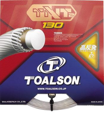 トアルソン(TOALSON) TNT2 130 ボックス(22張)