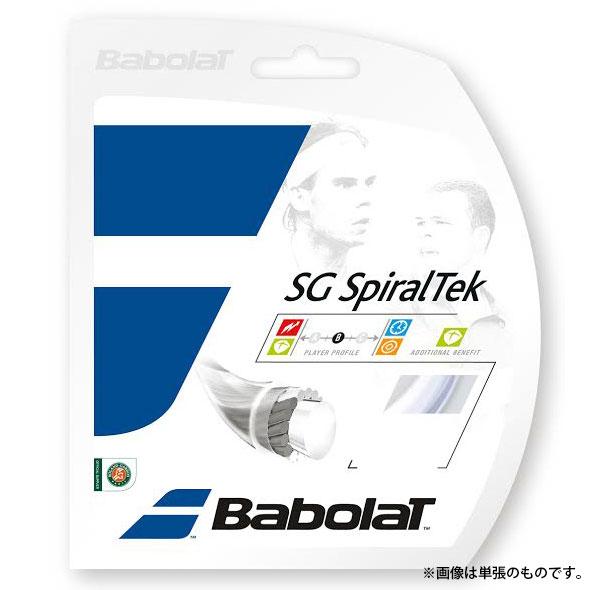バボラ ストリング SGスパイラルテック125/130 200mロール BA241124