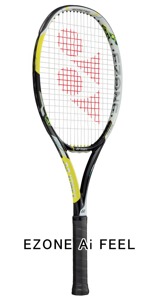 很快从网球球拍网球选择设置的邓禄普,Yonex、 威尔逊 9-一个设置,37,000 日元相当于 73%,到达了享受网球。