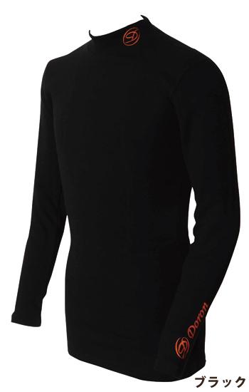 ドロン(Doron)アンダーウェア ウォームシリーズ 男女兼用ハイネックシャツ D1010