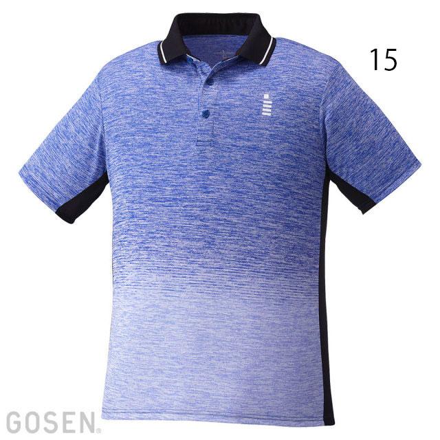 ゴーセン(GOSEN)ユニ ゲームシャツ T1950