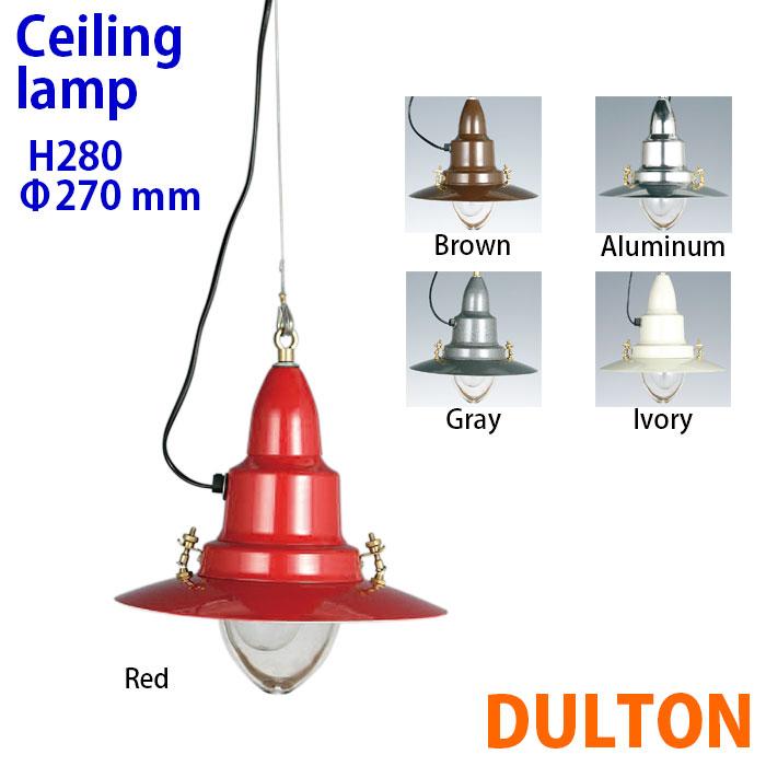DULTON ダルトン Ceiling lamp【照明・ランプ・リビング・照明器具・おしゃれ・ヴィンテージ】P227