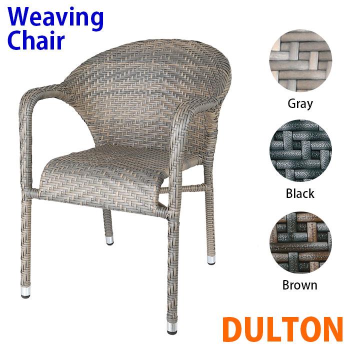 世界的に有名な DULTON ダルトン Weaving chair DULTON 「ウェービングチェア」【椅子・チェア・スツール chair・おしゃれ・ヴィンテージ】P10, 虎姫町:161288c8 --- konecti.dominiotemporario.com