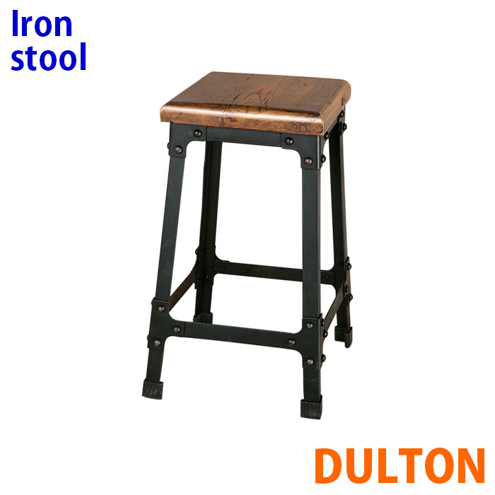 DULTON ダルトン Iron stool「アイアンスツール」【椅子・チェア・スツール・おしゃれ・ヴィンテージ】P11