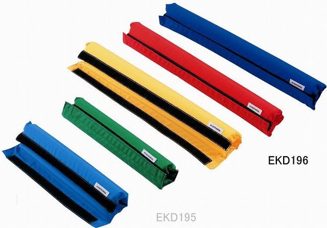 エバニュー 鉄棒補助パッドS(8本入)(EKD196-100)