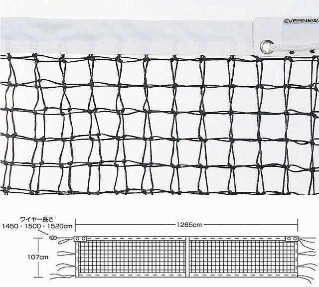 エバニュー 全天候硬式テニスネット上部ダブル式T104(EKE572-10)