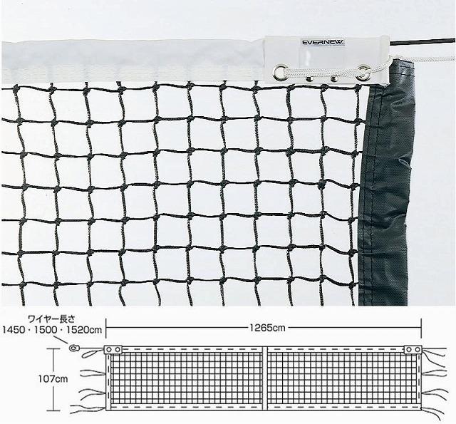 エバニュー 全天候硬式テニスネットT113(EKE588)