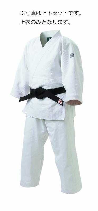 早川繊維工業(九櫻) (上着のみ)特製二重織柔道着・上衣(JZC35L)