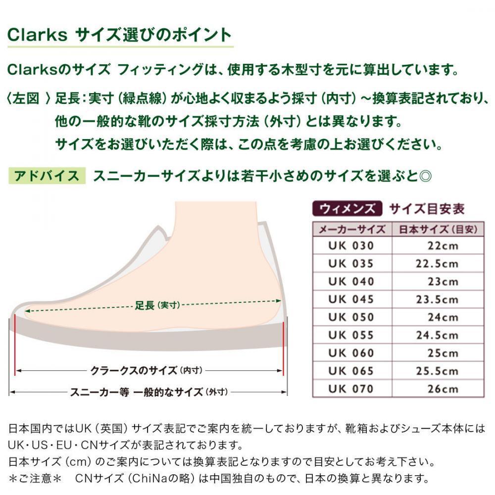 クラークス ClarksOrabella Aliceオラベラアリスライラックヌバックレディース 26134965f6gb7y