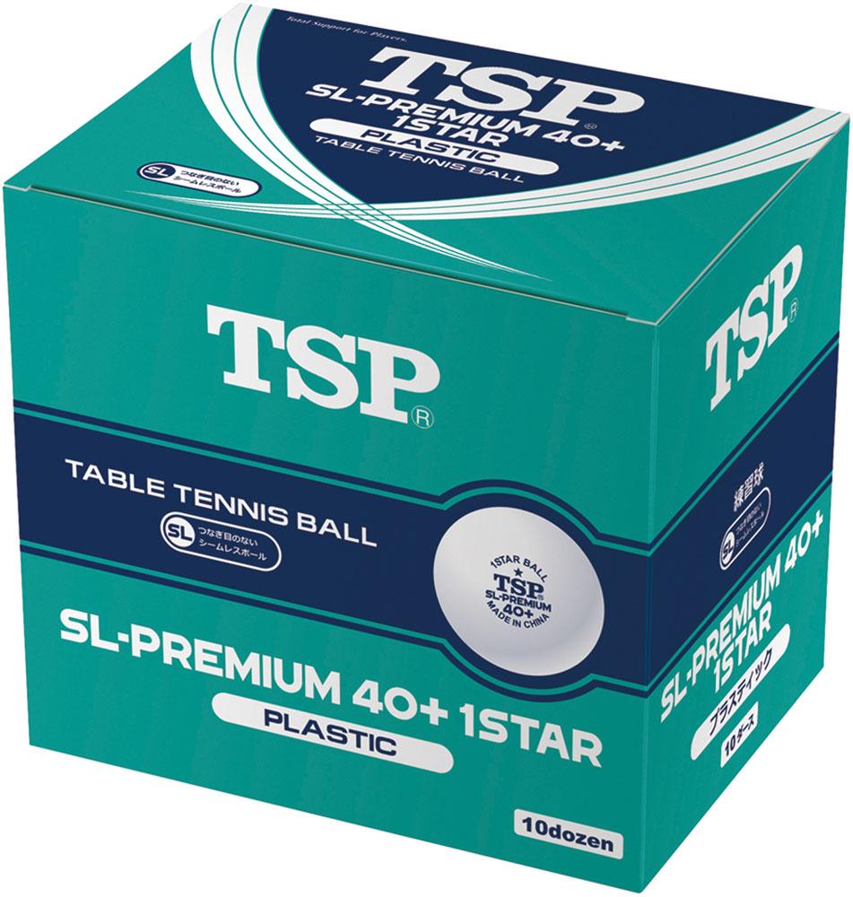 TSP 卓球 トレーニング(練習用)ボール シームレス ボール SL - PREMIUM 40+ 1スター 10ダース入り 卓球 ボール 010048 (VICTAS)