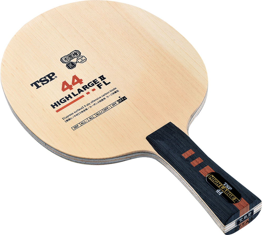 TSP 卓球 ラージボール用シェークラケット ハイラージ FL 卓球 ラケット 026824 (VICTAS)