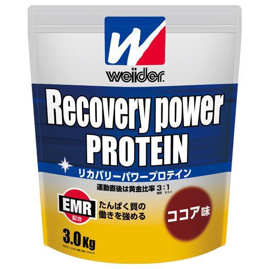 MIZUNO(ミズノ) 森永製菓/ウイダー リカバリーパワープロテイン3.0kg(ココア味) 28MM12301