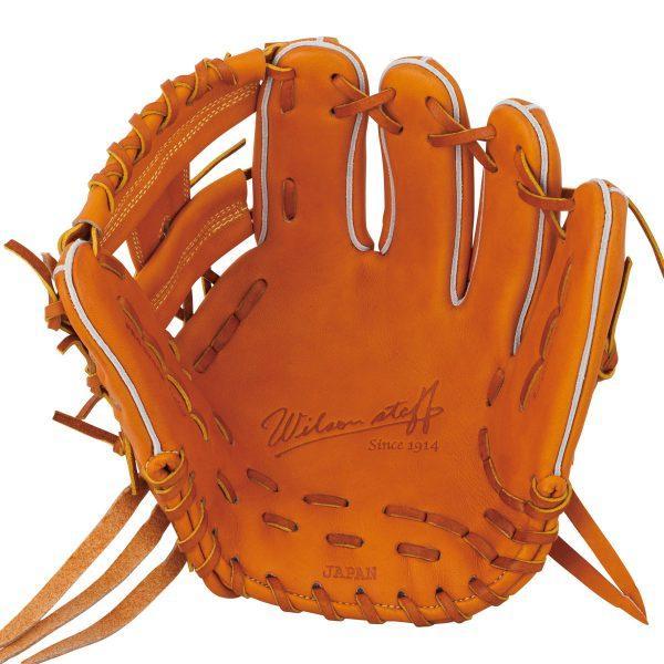 ウイルソン 硬式用 Wilson Staff 内野手用 69H WTAHWR69H-83