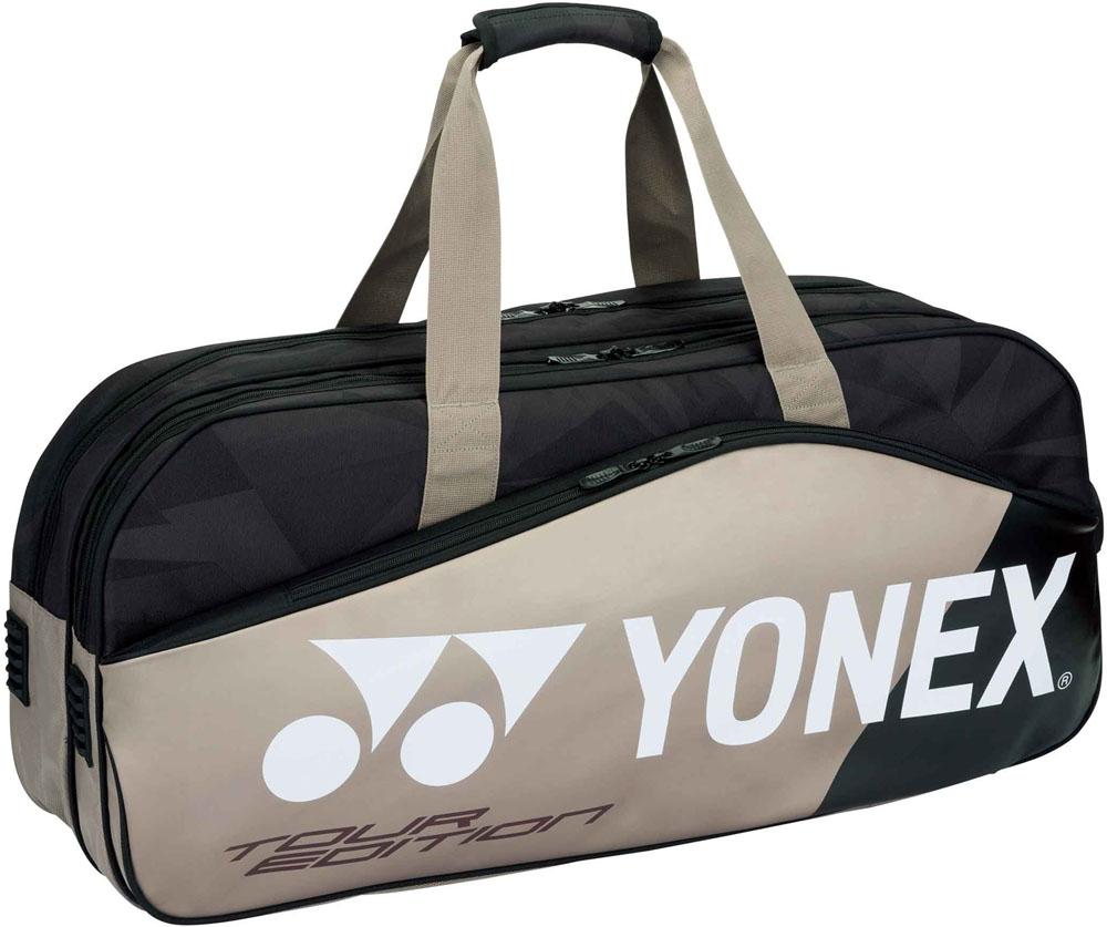 当社の Yonex(ヨネックス) バッグ トーナメントバッグ ラケット2本収納 BAG1801W-695 テニス バッグ テニス BAG1801W-695, 磁気ネックレスの通販ほぐしや本舗:7272ef6f --- supercanaltv.zonalivresh.dominiotemporario.com