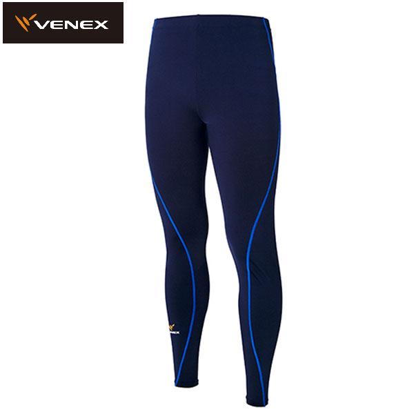 VENEX(ベネクス) リカバリーウェア リチャージ+ ロングタイツ メンズ 6433-05