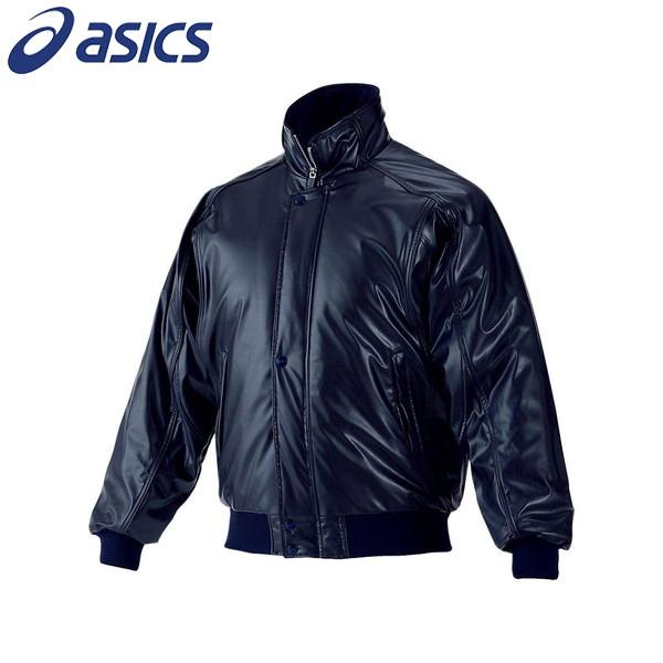 アシックスベースボール(asics/野球) グラウンドコート BAG001-5050