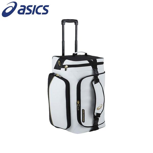 アシックスベースボール(asics/野球) GS.キヤスターバツグ BEA171-0190