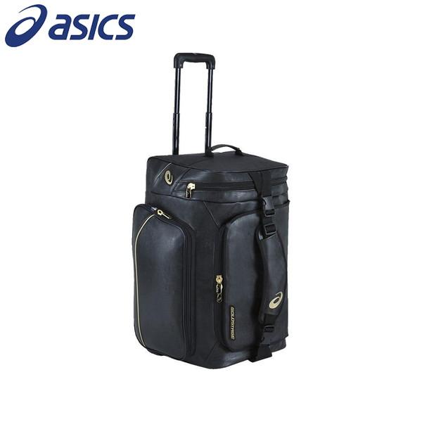 アシックスベースボール(asics/野球) GS.キヤスターバツグ BEA171-90