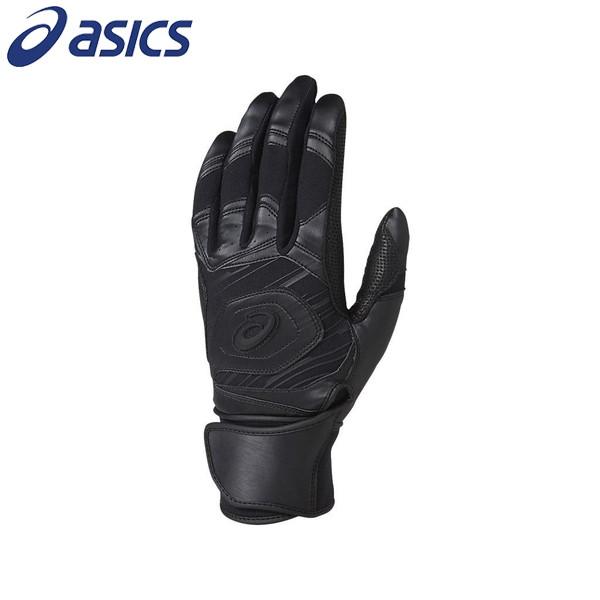 アシックスベースボール(asics/野球) (ゴールドステージ)SPEED AXEL スピードアクセル(両手) BEG180-9090 手袋