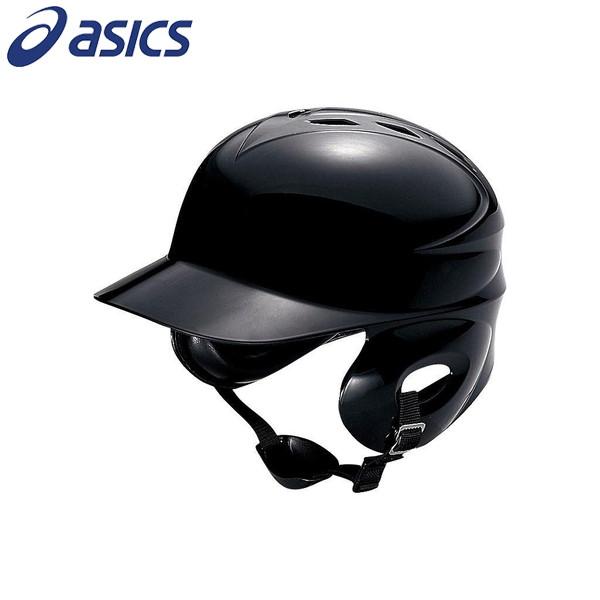 アシックスベースボール(asics/野球) ジュニア硬式用バッティングヘルメット(左右打者兼用)(ジュニア) BPB340-90