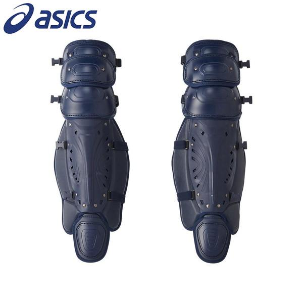 今なら送料負担キャンペーン中(北海道・沖縄除く) アシックスベースボール(asics/野球) GLORIOUS 硬式用レガーズ BPL160-50