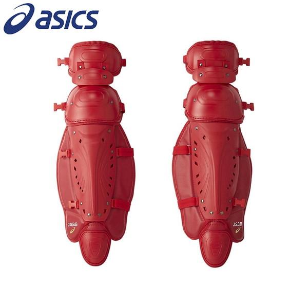 アシックスベースボール(asics/野球) 軟式用レガーズ BPL460-23