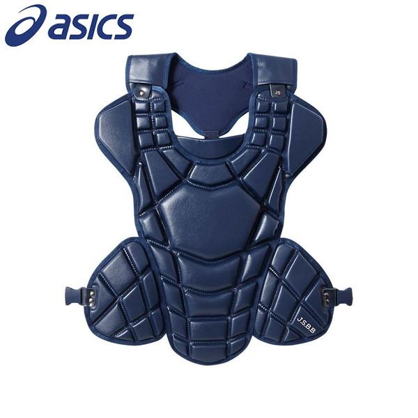 アシックスベースボール(asics/野球) GS.軟式用 プロテクター BPP470-50