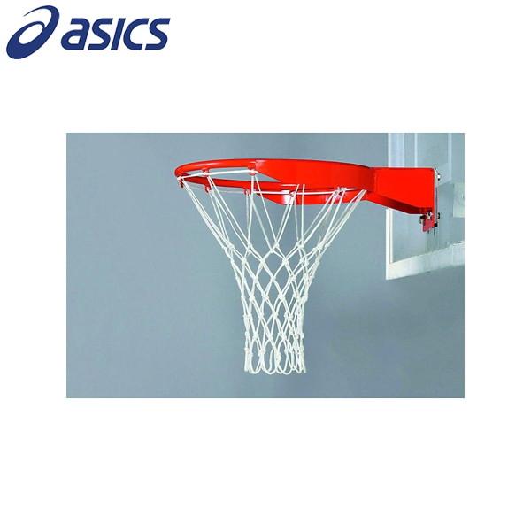 アシックス(asics) バスケットゴールネット CNBB02-01
