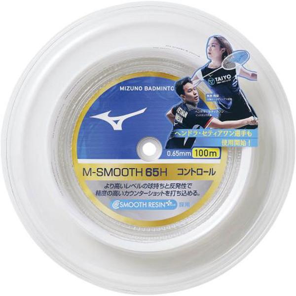 MIZUNO(ミズノ) M-SMOOTH65H(100m) バドミントン イクイップメント 73JGA93101