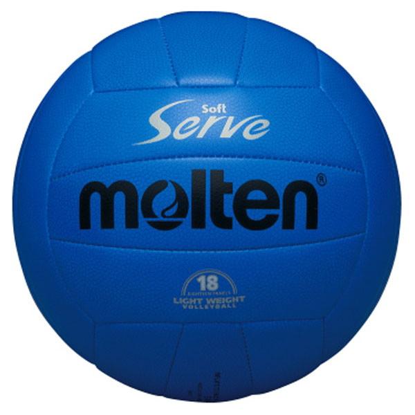 モルテン molten ソフトサーブ軽量 4号球 体育 信頼 バレー 授業用 ボール 贈答品 EV4B