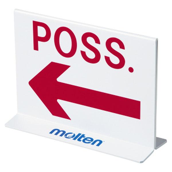 配送員設置送料無料 モルテン molten ポゼション表示器 マーケティング サッカー アクセサリー POSSE