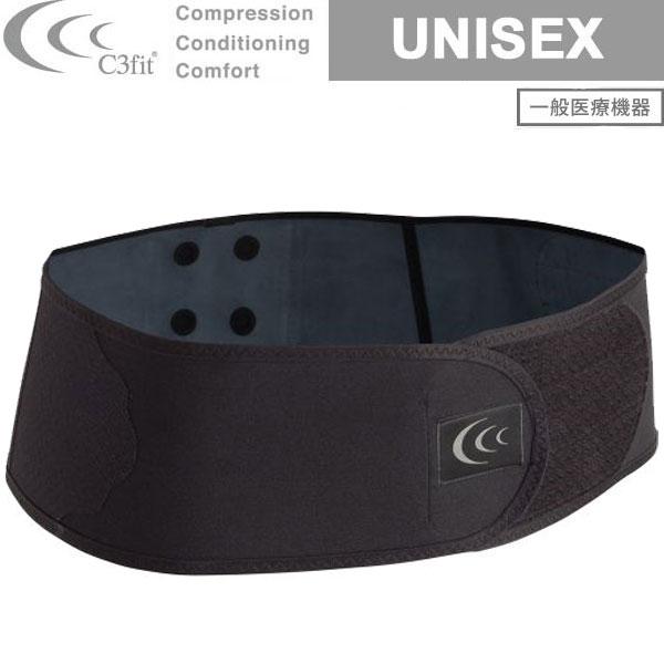 C3fit(シースリーフィット)マグフローコンディショニングベルト ランニング【ユニセックス】[ 3F76380 ](信頼の日本国内生産)