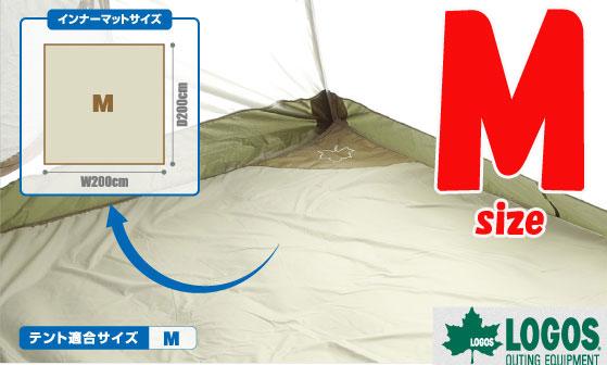 LOGOS ロゴス テントぴったり防水マット・M 71809603 テントインナーマット (テント&タープ)