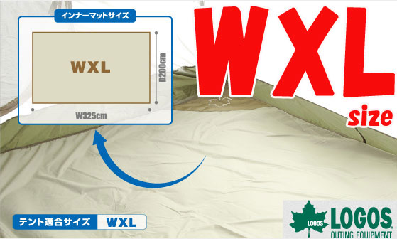 LOGOS ロゴス テントぴったり防水マット・WXL 71809606 テントインナーマット (テント&タープ)