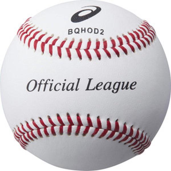 アシックスベースボール(asics/野球) 高校生試合用(1ダース) BQHOD2-01