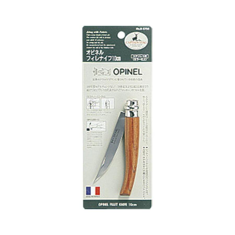 CAPTAINSTAG(キャプテンスタッグ) オピネルフィレナイフ10cm(ストッパー付) [ M8765 ]