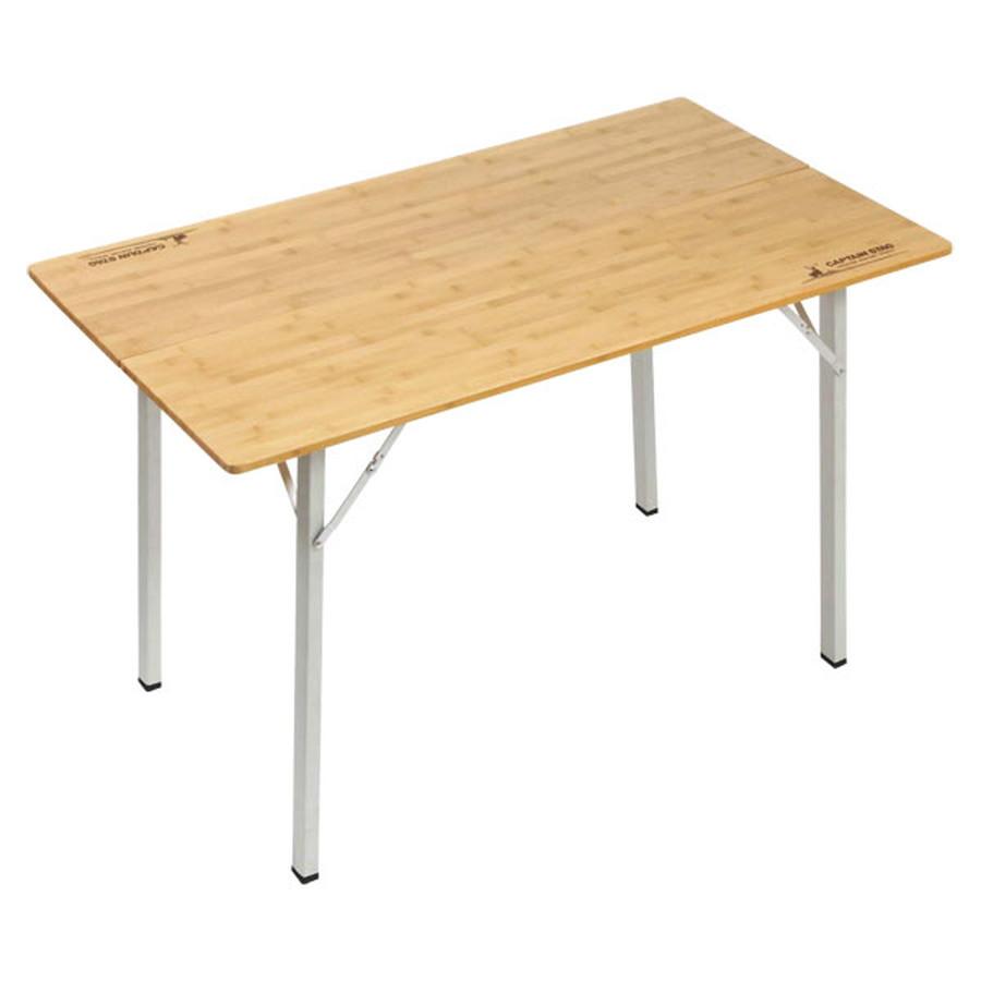 CAPTAINSTAG(キャプテンスタッグ) アルバーロ竹製フォールディングテーブル [ UC0502 ]