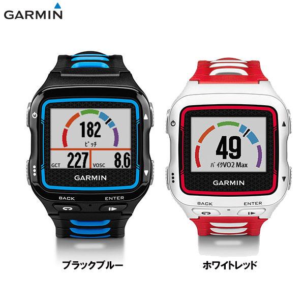 ガーミン(GARMIN)腕時計 ForeAthlete 920XTJ フォアアスリート 010-01174 GPSランニングウォッチ【日本正規品】