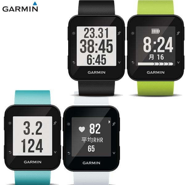 ガーミン(GARMIN)腕時計 ForeAthlete 35J フォアアスリート 010-01689 GPSランニングウォッチ【日本正規品】