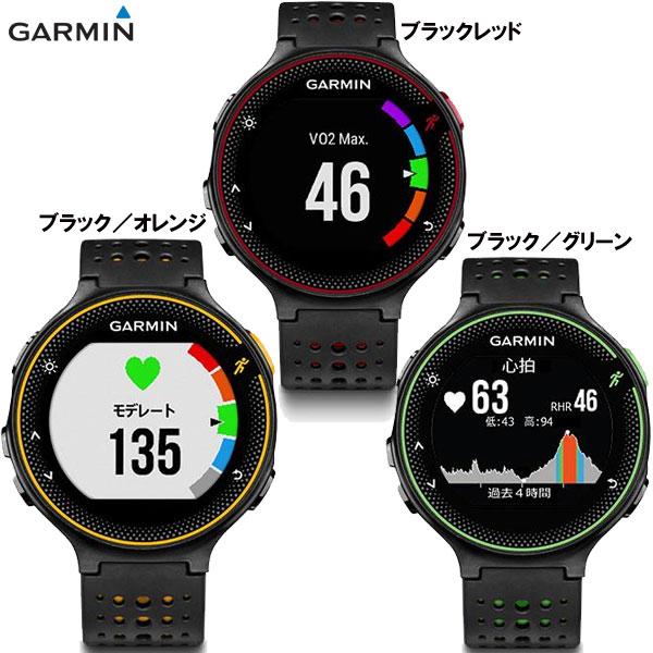 ガーミン(GARMIN)腕時計 ForeAthlete 235J フォアアスリート 010-03717 GPSランニングウォッチ【日本正規品】